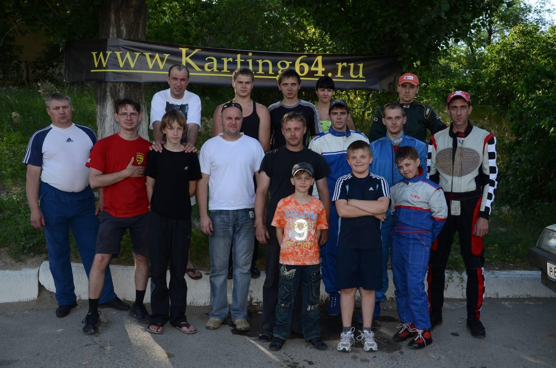 karting64.ru